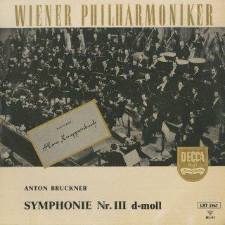 ブルックナー:交響曲3番