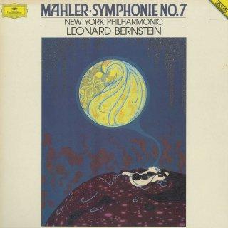 マーラー:交響曲7番「夜の歌」