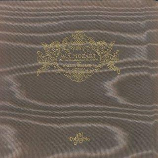 モーツァルト:ピアノ作品全集(全11巻)