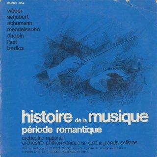 「音楽の歴史 第2集」メンデルスゾーン:ヴァイオリン協奏曲第1楽章,交響曲第4番第4楽章,ウェーバー:「魔弾の射手」序曲,シューベルト,シューマン,ショパン,リスト,ベルリオーズ