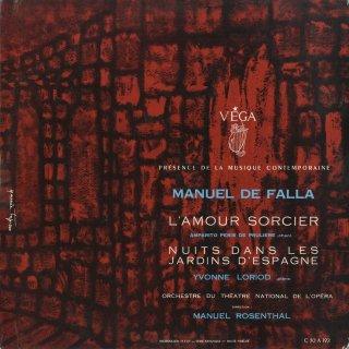 ファリャ:恋は魔術師,スペインの庭の夜