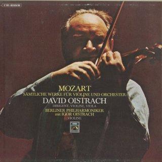 モーツァルト:ヴァイオリンと管弦楽のための曲集/協奏曲1〜5番,ロンド(2曲),アダージョ,協奏交響曲K.364,2つのヴァイオリンのためのコンチェルトーネK.190