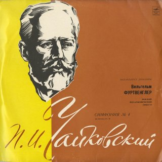 チャイコフスキー:交響曲4番Op.36