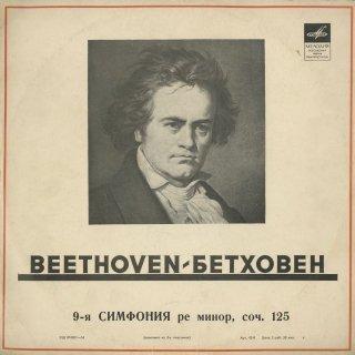 ベートーヴェン:交響曲9番Op.125「合唱」,ブラームス:ハイドン変奏曲Op.56a