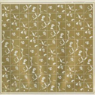 チャイコフスキー:幻想的序曲「ロメオとジュリエット」,組曲「くるみ割り人形」Op.71a