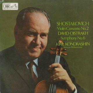 ショスタコーヴィチ:ヴァイオリン協奏曲2番Op.129,交響曲6番Op.54