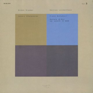 シューベルト:ピアノ・ソナタ21番D.960