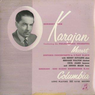 モーツァルト:協奏交響曲K.297b,アイネ・クライネ・ナハトムジークK.525