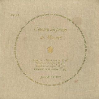 モーツァルト:ピアノ・ソナタ3番K.281,9番K.311,11番K.331,幻想曲K.397