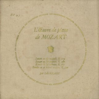 モーツァルト:ピアノ・ソナタ1番K.279,2番K.280,16番K.570,ロンドK.511