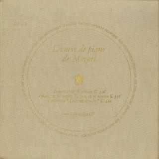 モーツァルト:ピアノ・ソナタ12番K.332,17番K.576,幻想曲K.396,変奏曲K.460