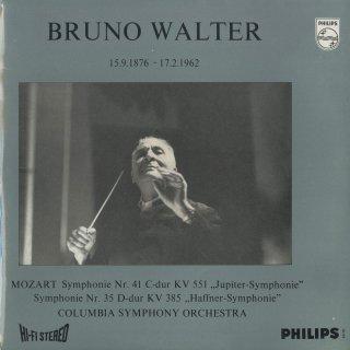 モーツァルト:交響曲41番K.551「ジュピター」,交響曲35番K.385「ハフナー」