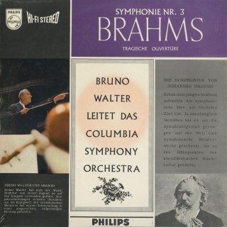 ブラームス:交響曲3番Op.90,悲劇的序曲Op.81