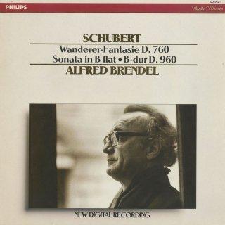 シューベルト:ピアノ・ソナタ21番D.960,さすらい人幻想曲