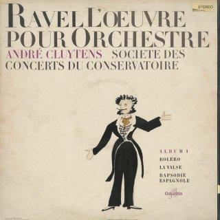 「ラヴェル:管弦楽曲集Vol.1」ボレロ,ラ・ヴァルス,スペイン狂詩曲