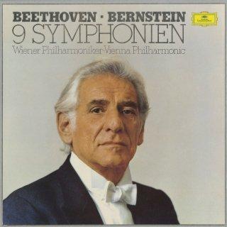 ベートーヴェン:交響曲全集(全9曲)