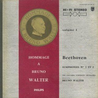 ベートーヴェン:交響曲全集(9曲)