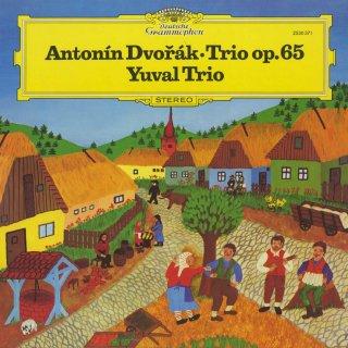 ドヴォルザーク:ピアノ・トリオOp.65