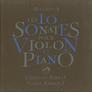 ベートーヴェン:ヴァイオリン・ソナタ全集(10曲)