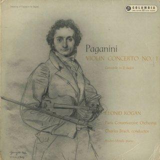 パガニーニ:ヴァイオリン協奏曲1番Op.6,カンタービレOp.17