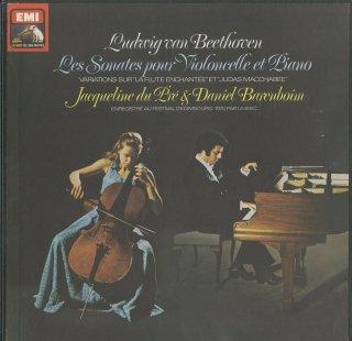 ベートーヴェン:チェロ・ソナタ(全5曲),変奏曲(3曲)