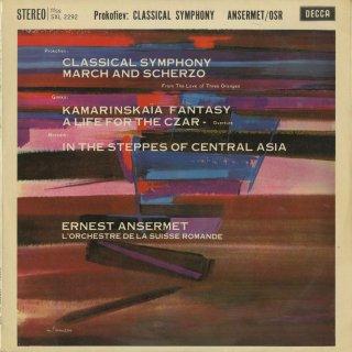 プロコフィエフ:古典的交響曲Op.25 他,ボロディン:中央アジアの草原にて,グリンカ:カマリンスカヤ,イワン・スサーニン〜序曲