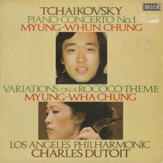 チャイコフスキー:ピアノ協奏曲1番Op.23,ロココ変奏曲Op.33