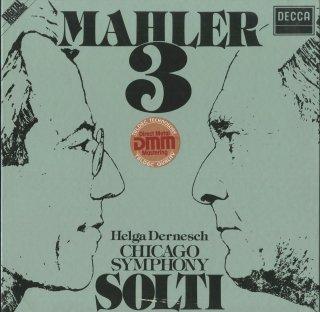 マーラー:交響曲3番