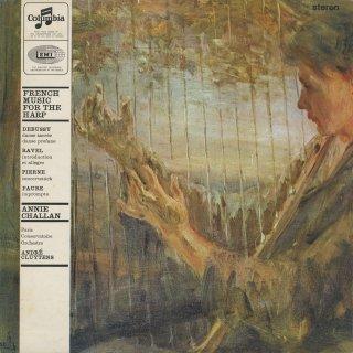 「ハープのためのフランス音楽」ドビュッシー:神聖な踊りと世俗の踊り,ラヴェル:序奏とアレグロ,ピエルネ:コンツェルトシュテュックOp.39,フォーレ:即興曲Op.86