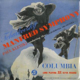 チャイコフスキー:交響曲「マンフレッド」Op.58