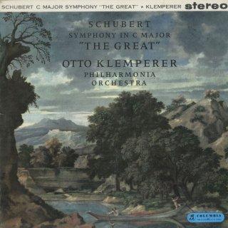 シューベルト:交響曲9番「グレイト」
