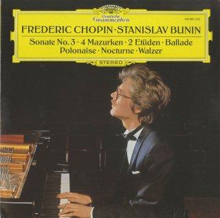 ショパン:ピアノ・ソナタ3番Op.58,バラード4番Op.52,夜想曲Op.15−2,マズルカOp.33,華麗なる大ワルツOp.34−3,練習曲Op.10−12・25−8,ポロネーズOp.53