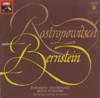 シューマン:チェロ協奏曲Op.129,ブロッホ:シェロモ