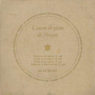 モーツァルト:ピアノ・ソナタ1K.279,2番K.280,16番K.570,ロンドK.511
