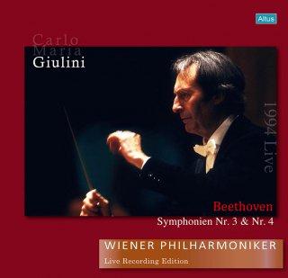 【新作LPレコード】ジュリーニ&ウィーン・フィルのベートーヴェン/交響曲第3番「英雄」&第4番 1994年 <完全限定生産> ALTLP110/112 3LP