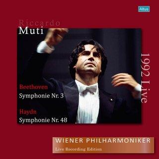 【新作LPレコード】ムーティ&ウィーン・フィルのベートーヴェン/交響曲第3番「英雄」ほか 1992年 <完全限定生産> ALTLP108/109 2LP