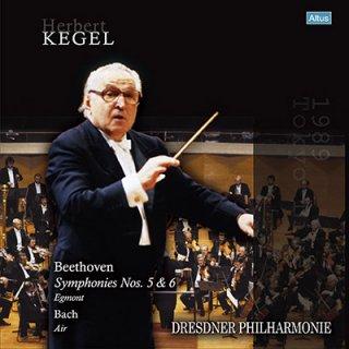 【新作LPレコード】ケーゲルのベートーヴェン/交響曲第6番「田園」&第5番「運命」 1989年 東京ライヴ <限定200セット> ALTLP102/104 3LP