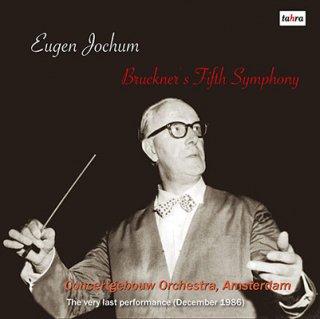 【新作LPレコード】ヨッフムのブルックナー/交響曲第5番 1986年アムステルダム・ライヴ <限定プレス> ALTLP005/006 2LP