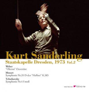 【新作LPレコード】ザンデルリング&シュターツカペレ・ドレスデンの1973年東京ライヴ2 <限定プレス> TFMCLP1047/48 2LP