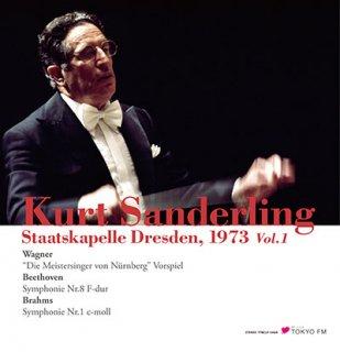【新作LPレコード】ザンデルリング&シュターツカペレ・ドレスデンの1973年東京ライヴ1 <限定プレス> TFMCLP1045/46 2LP