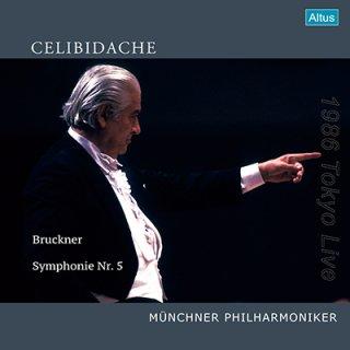 【新作LPレコード】 チェリビダッケのブルックナー/交響曲5番 1986年東京ライヴ <限定プレス> ALTLP069/070 2LP