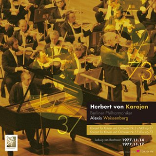 【新作LPレコード】カラヤン&ワイセンベルクのベートーヴェン/ピアノ協奏曲第3&5番「皇帝」 1977年11月普門館ライヴ! <限定プレス> TFMCLP1039/40 2LP