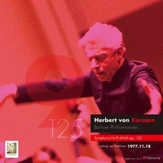 【新作LPレコード】カラヤンのベートーヴェン/交響曲第9番「合唱付き」 1977年11月普門館ライヴ! <限定プレス> TFMCLP1037/38 2LP