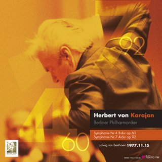 【新作LPレコード】カラヤンのベートーヴェン/交響曲第4&7番 1977年11月普門館ライヴ! <限定プレス> TFMCLP1035/36 2LP
