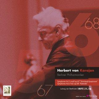 【新作LPレコード】カラヤンのベートーヴェン/交響曲第6番「田園」&第5番「運命」 1977年11月普門館ライヴ! <限定プレス> TFMCLP1033/34 2LP
