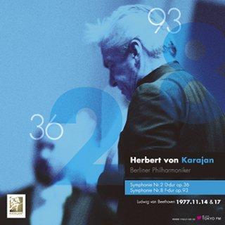 【新作LPレコード】カラヤンのベートーヴェン/交響曲第2&8番 1977年11月普門館ライヴ! <限定プレス> TFMCLP1031/32 2LP