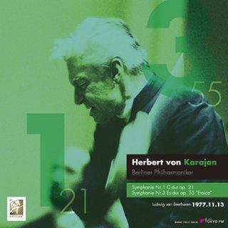 【新作LPレコード】カラヤンのベートーヴェン/交響曲第1&3番「英雄」 1977年11月普門館ライヴ! <限定プレス> TFMCLP1029/30 2LP