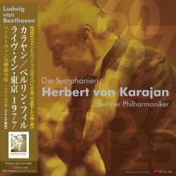 【新作LPレコード】ベートーヴェンの交響曲全曲演奏会 - 1977年11月普門館ライヴ<限定生産盤>