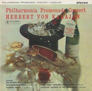 「プロムナード・コンサート」シュトラウス親子,ワルトトイフェル,ワインベルガー,シャブリエ,オッフェンバック,スッペ(全9曲)