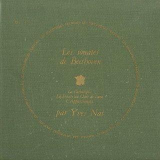 ベートーヴェン:ピアノ・ソナタ8番「悲愴」,14番「月光」,23番「熱情」